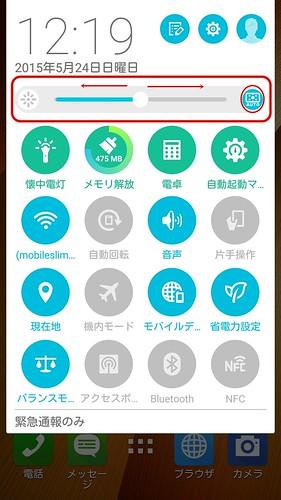 Screenshot_2015-05-24-12-19-01