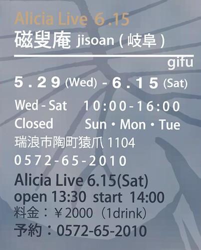 Little Eagle Jisoan Gifu event.jpg