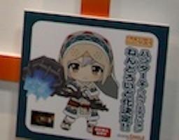 Nendoroid Hunter