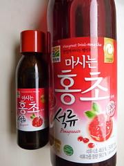 Vinegar drink