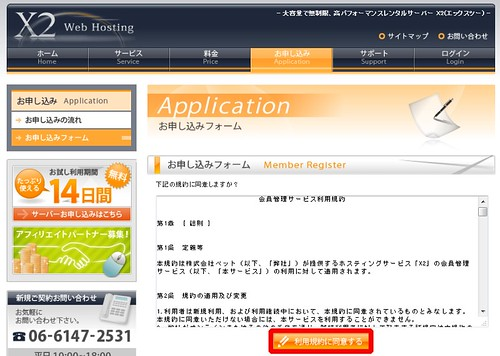 Baidu IME_2012-5-18_20-48-42