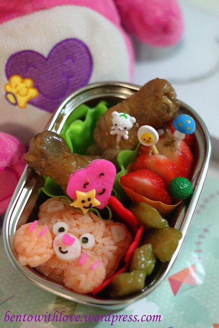 Take Care Bear Bento