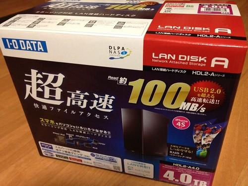 I-O DATAの「HDL2-Aシリーズ」