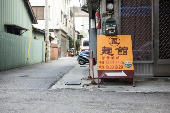 仕豪&安伶大囍之日0000