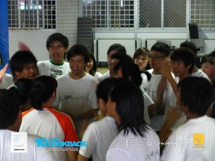 2009-03-07 - NPSU.FOC.Egypt.Trial.Camp.0910-Day.01 - Pic 0066