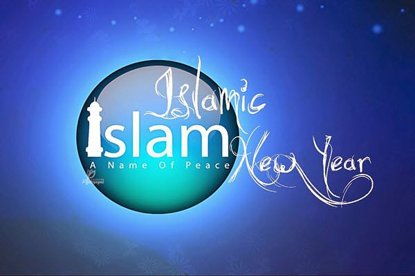 Happy Islamic New Year Hijri 1440 Wishes Hd Images Messages