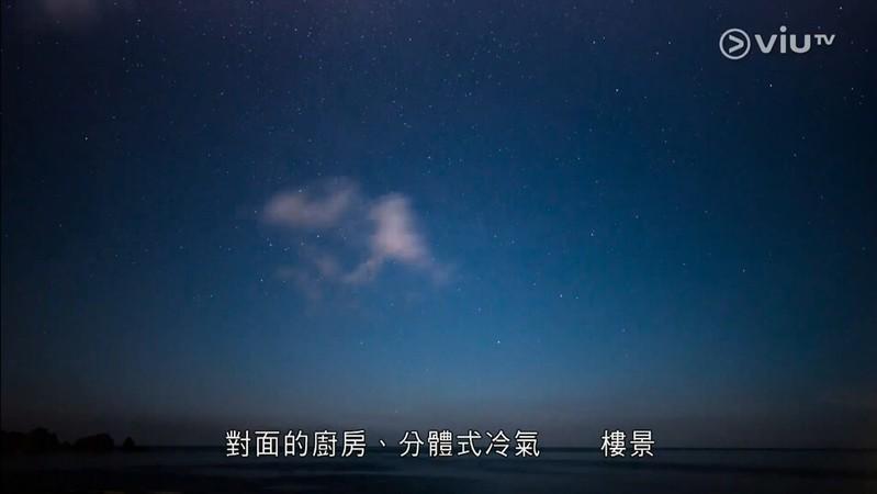 Screen Shot 10-25-16 at 10.09 PM 001