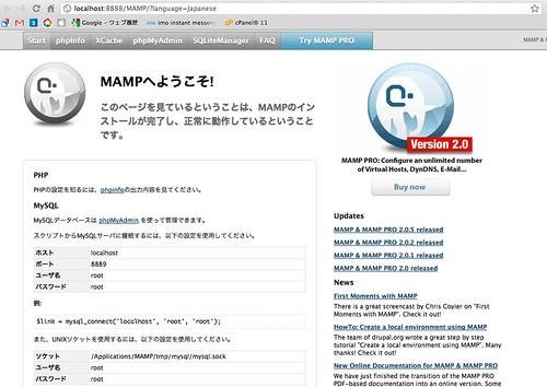 MAMP_start