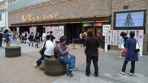AKB48 Cahttp://www.flickr.com/photos/keatl/8972824869/#fe & Shop