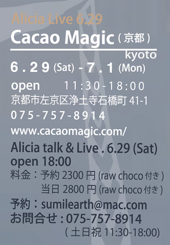 Little Eagle Cacao Magic event.jpg
