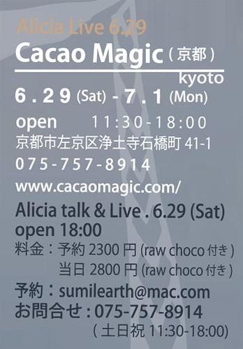 Little Eagle Cacao Magic event.jpg