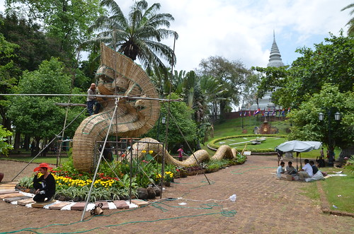 Khmer New Year Dragon
