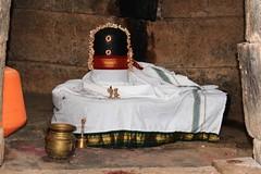 Sri Ekambareswarar