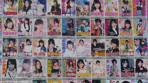 AKB48 2013 Sousenkyo posters