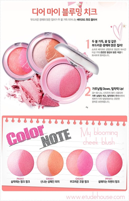 Etude My Blooming cheek blush