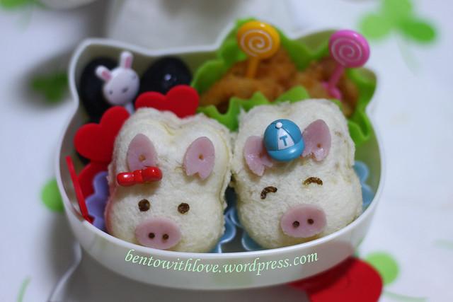 Pig Rabbit Bento