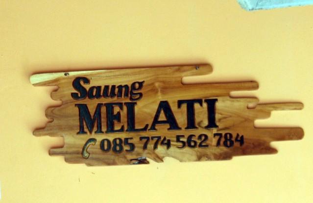 saung melati IMG_6378