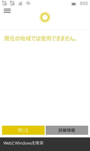 wp_ss_20150516_0005