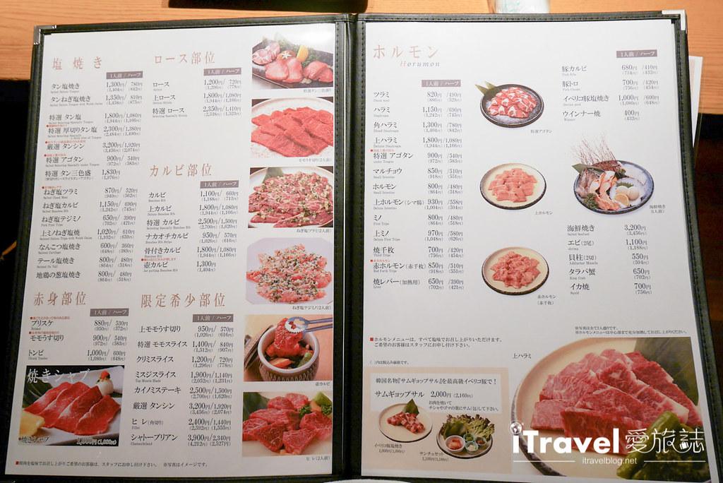 福冈美食餐厅 大东园烧肉冷面 (33)