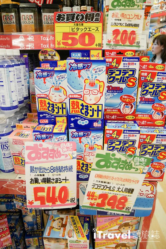 《东京购物商场》激安殿堂24小时营业:精选40项入手好物