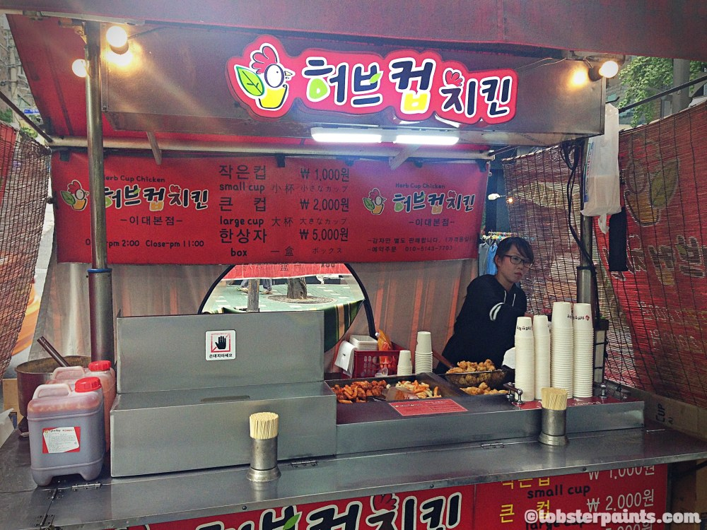 Herb Cup Chicken 허브컵치킨 @ Edae | Seoul, South Korea
