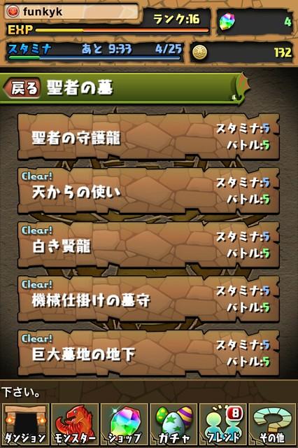 20120510005216