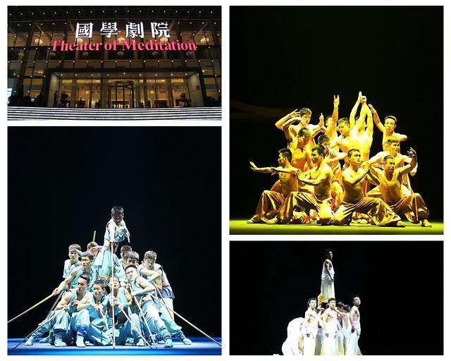 中國,功夫詩,國學劇院,河南,洛陽 @VIVIYU小世界
