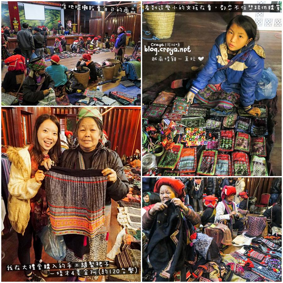 2015.04.19| 越南情願一直玩| 踏入北越少數民族村Sapa沙壩的九景有法子 之 市集篇 13.jpg