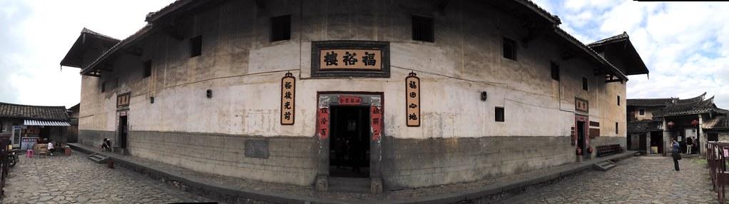 Panorama of Fu Yu Lou 福裕樓