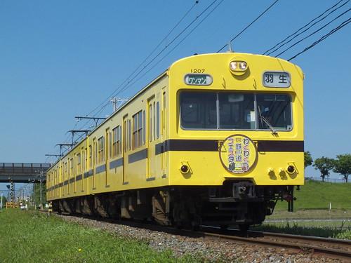 1007F(わくわく鉄道フェスタHM) @西羽生〜新郷