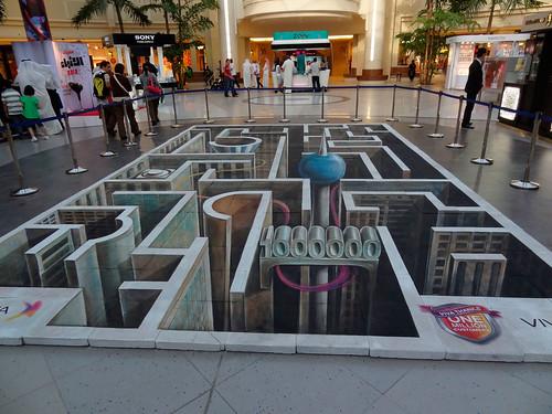 3d-street-art-Kuwait
