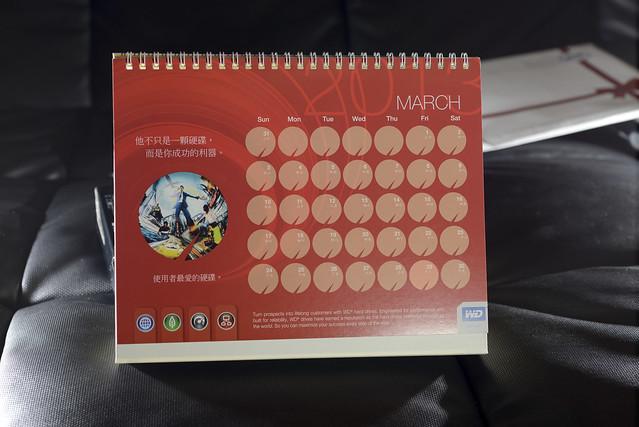WD 月曆