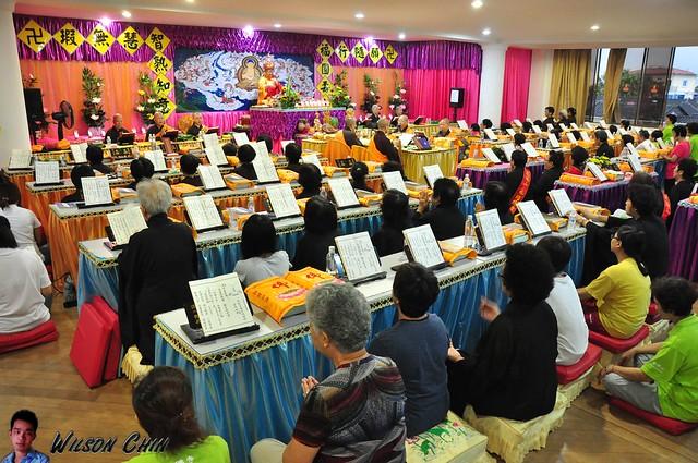 Chanting ceremony