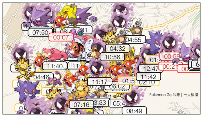 Pokemon Go 萬聖節 06