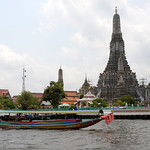 Bangkok, viajefilos en Ratanakosin 42