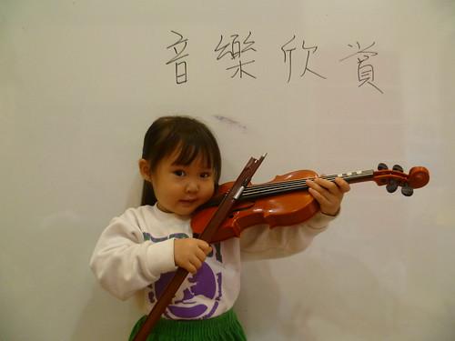 12月音樂-我在拉小提琴
