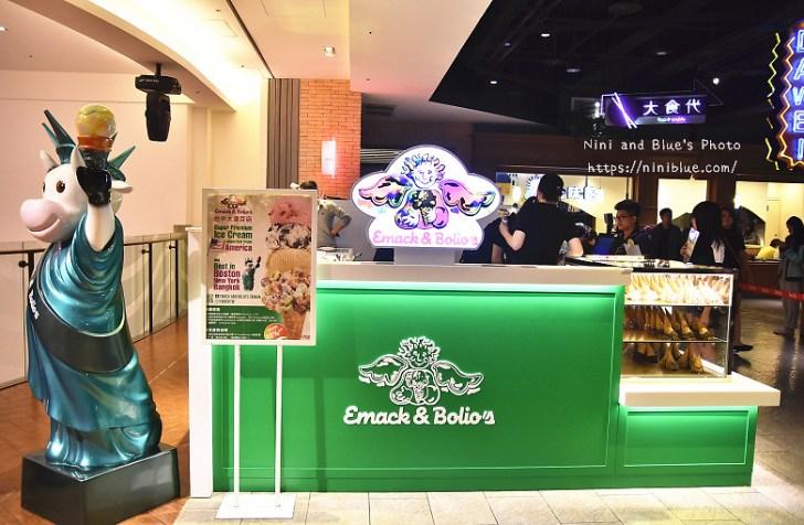 30003605090 1ccac0c980 b - Emack & Bolio's台中大遠百店開幕摟,繽紛甜筒杯搭配特殊口味冰淇淋,超級好拍照