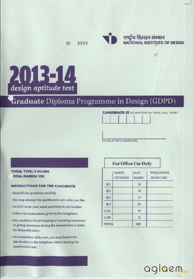 NID GDPD 2013 Question Paper