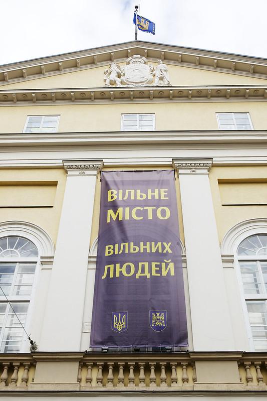 City hall, Lviv, Ukraine