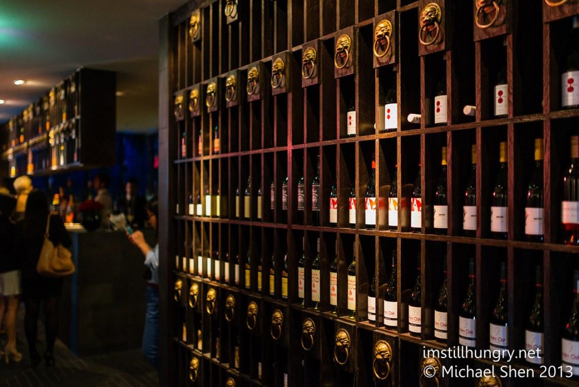 Waitan Sydney, wine