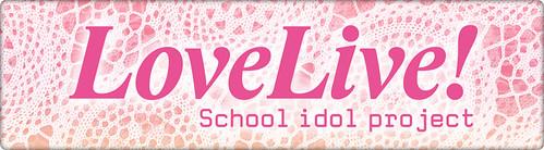 AFA13_Anime_Love_Live