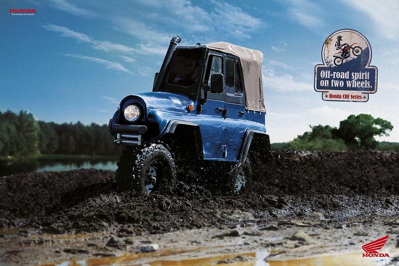 Honda-CRF-Line-Two-Wheels-Blue
