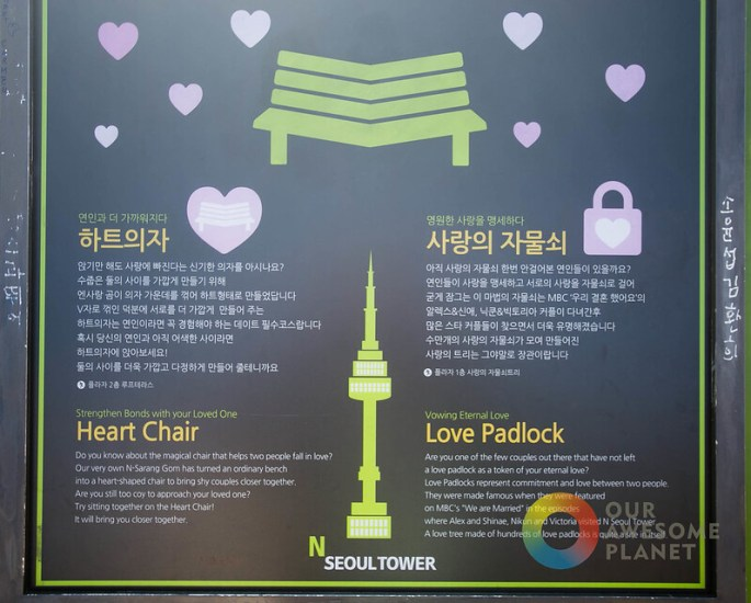 Seoul Tower - Our Awesome Planet-100.jpg