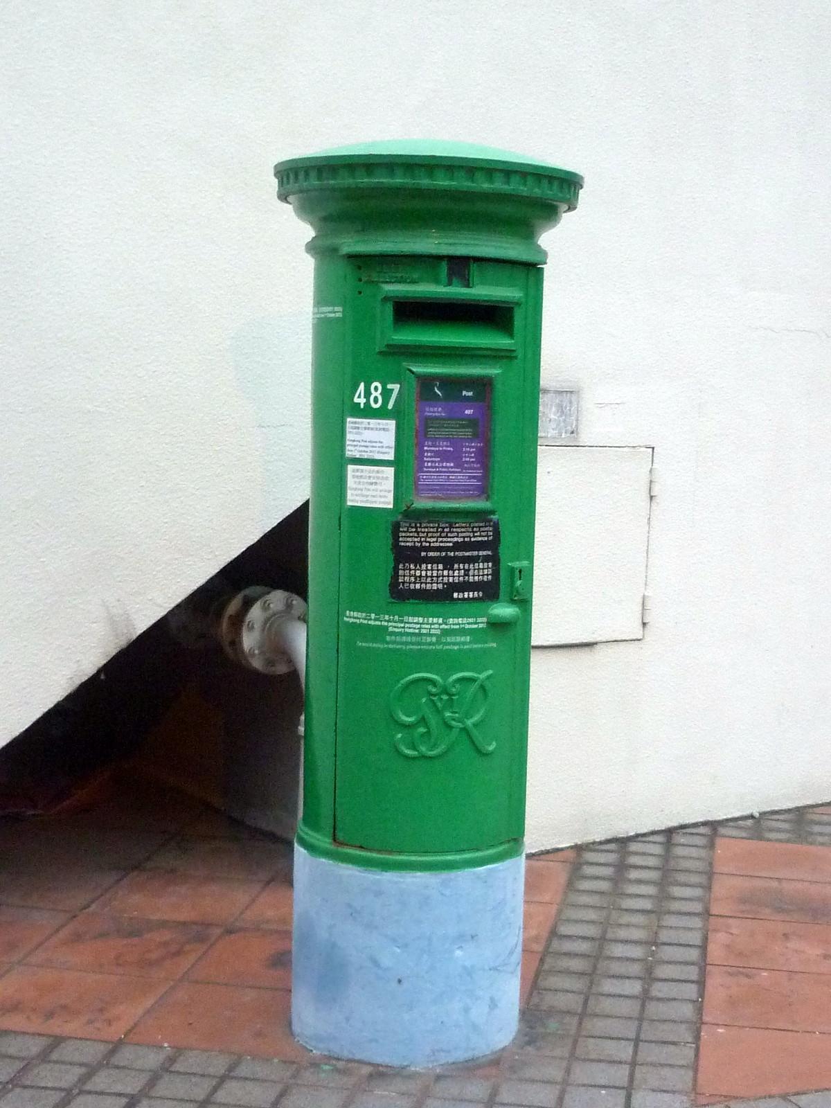 P1130542