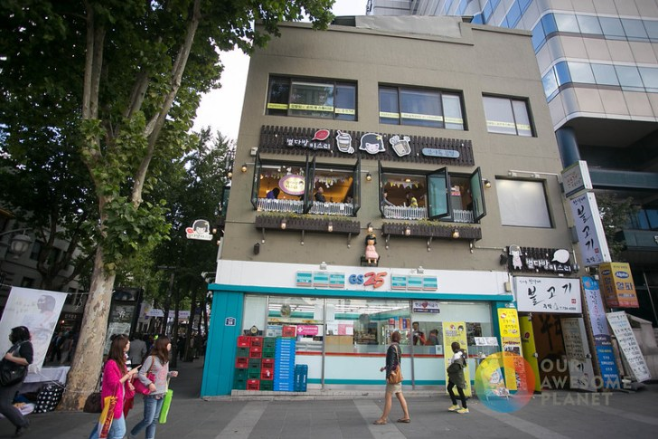 Insadong- KTO - Our Awesome Planet-57.jpg