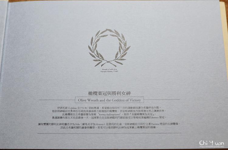 奧運故事典藏筆記本06.jpg