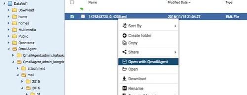 เปิดอีเมล หรือ ไฟล์แนบ ผ่าน File Station ได้ด้วย