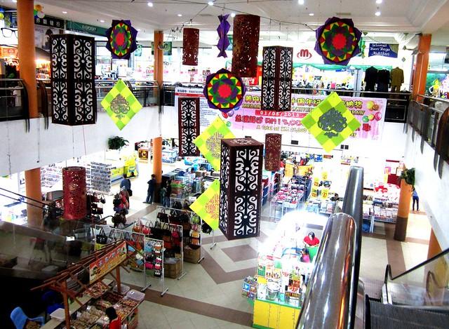 Medan Mall Sibu