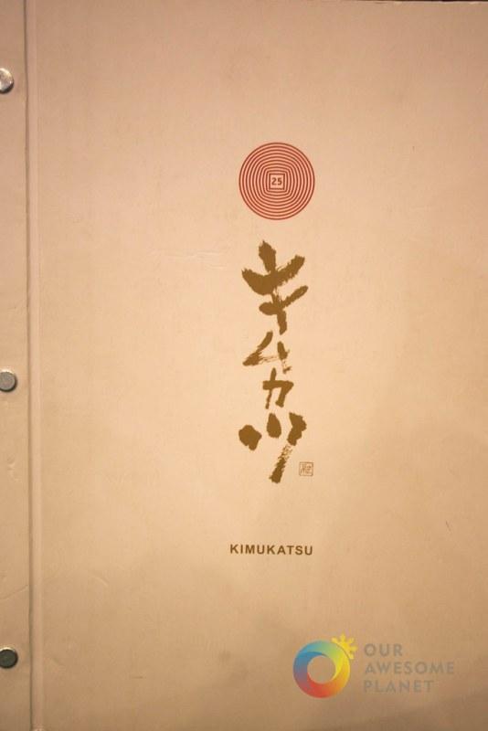 Kimu Katsu - Edsa Shangrila - Our Awesome Planet-4.jpg