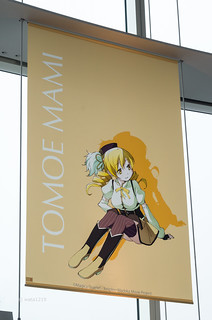 Tapestry of Mami